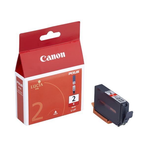 (まとめ) キヤノン Canon インクタンク PGI-2R レッド 1030B001 1個 【×10セット】