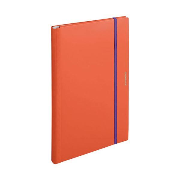 (まとめ) キングジム 二つ折りクリアーファイルコンパック A3 10ポケット オレンジ 5896H 1冊 【×10セット】
