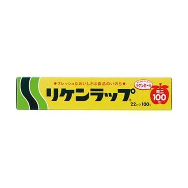 (まとめ)リケンファブロ 業務用リケンラップ 22cm×100m 1本【×50セット】
