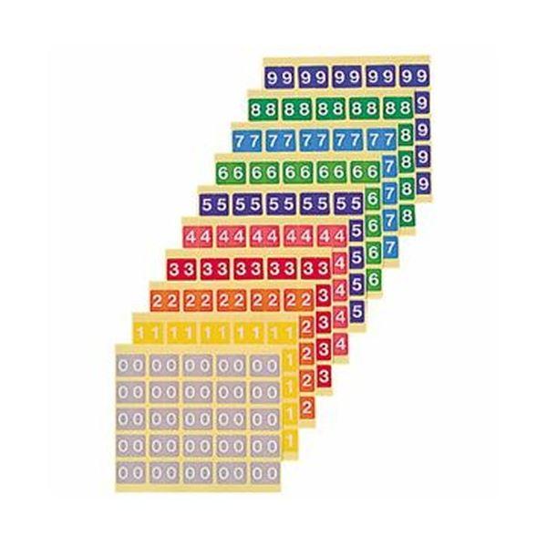 (まとめ)ライオン事務器 カラーナンバーラベルM 数字 4 KM-2-4 1パック(250片:25片×10シート)【×10セット】