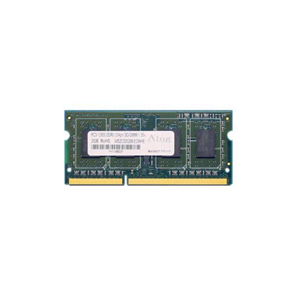 (まとめ)アドテック DDR3L 1600MHzPC3L-12800 204Pin SO-DIMM 4GB 低電圧・省電力 ADS12800N-LH4G 1枚【×3セット】