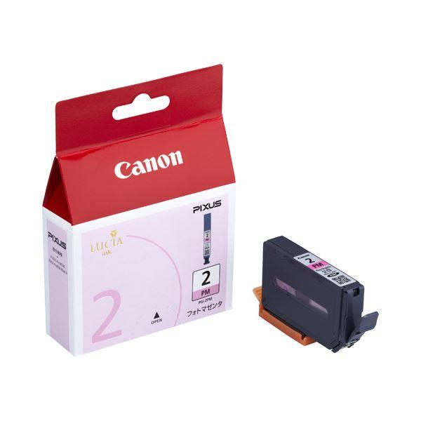 (まとめ) キヤノン Canon インクタンク PGI-2PM フォトマゼンタ 1029B001 1個 【×10セット】