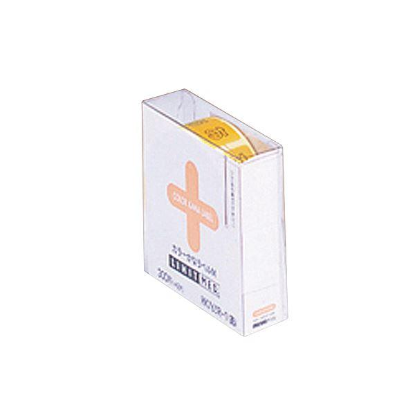 (まとめ) リヒトラブ カラーかなラベルMロールタイプ 「あ」 HK763R-1 1箱(300片) 【×10セット】