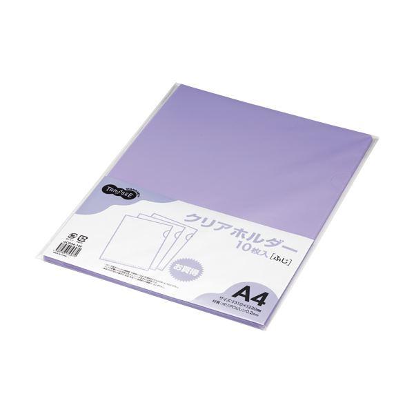 (まとめ) TANOSEEカラークリアホルダー(単色タイプ) A4 ふじ 1セット(30枚:10枚×3パック) 【×30セット】
