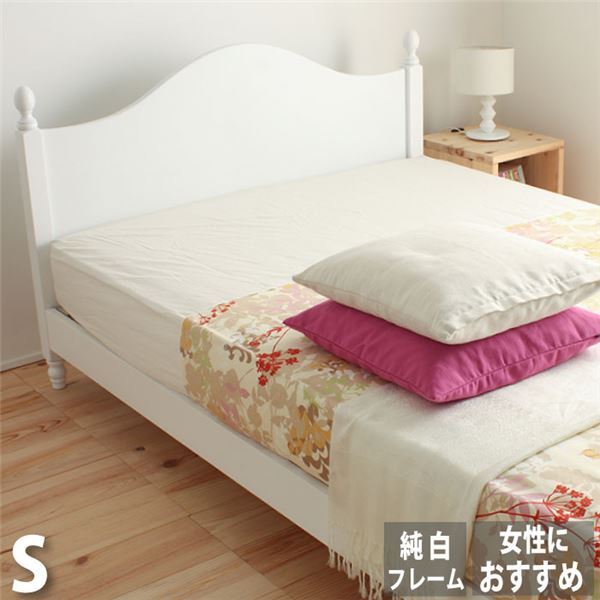 【スーパーSALE限定価格】プリンセスデザインベッド シングル ホワイト ロールマット付【代引不可】