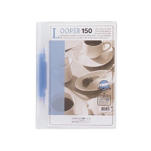 (まとめ) リヒトラブ ルーパー150 A4タテ2穴 150枚収容 青 F-3016-8 1セット(25冊) 【×5セット】