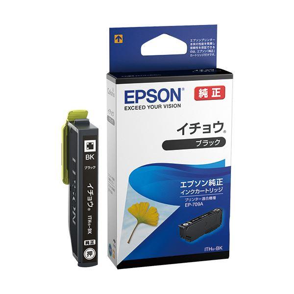 (まとめ) エプソン インクカートリッジ イチョウブラック ITH-BK 1個 【×10セット】