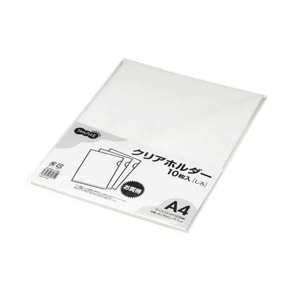 (まとめ) TANOSEEカラークリアホルダー(単色タイプ) A4 しろ 1セット(30枚:10枚×3パック) 【×30セット】