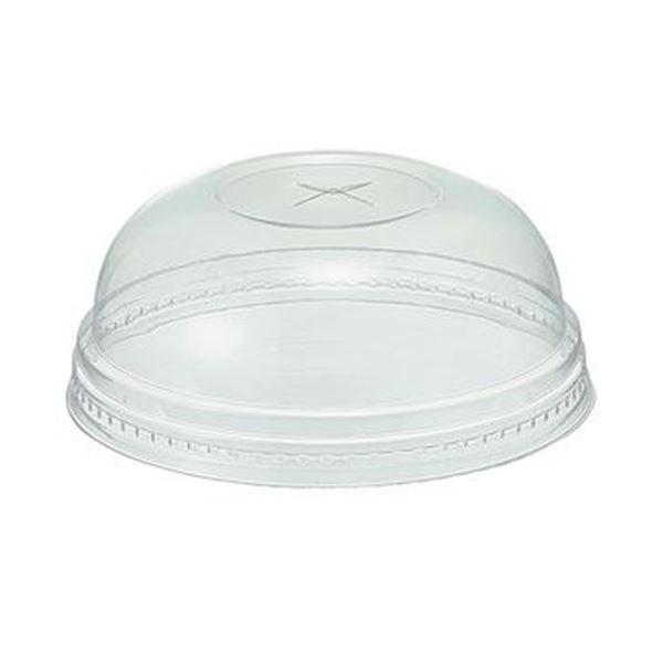 (まとめ)TANOSEE PETカップ(広口)共通ドームフタ(差込み口あり)1パック(100枚)【×20セット】