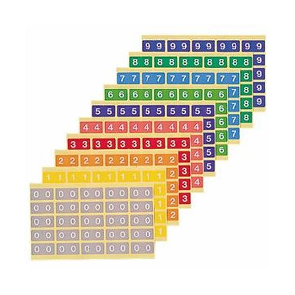 (まとめ)ライオン事務器 カラーナンバーラベルL 数字 0 KL-2-0 1パック(250片:25片×10シート)【×10セット】