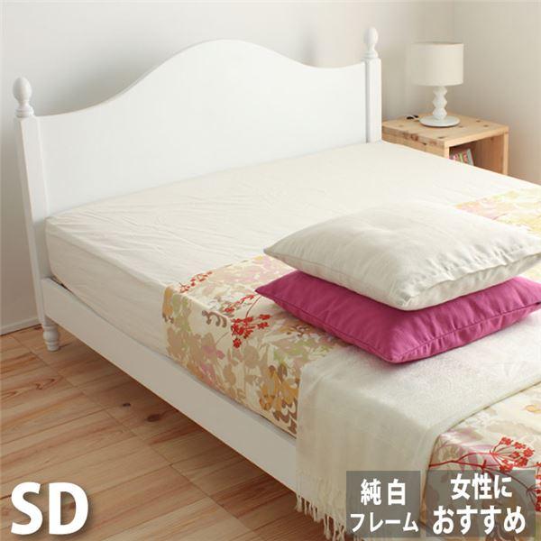【スーパーSALE限定価格】プリンセスデザインベッド セミダブル ホワイト ロールマット付【代引不可】