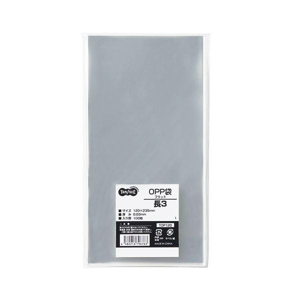 (まとめ) TANOSEE OPP袋 フラット 長3 120×235mm 1セット(1000枚:100枚×10パック) 【×5セット】