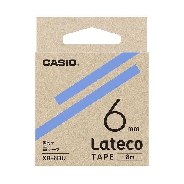 (まとめ)カシオ計算機 ラテコ専用テープXB-6BU 青に黒文字(×30セット)