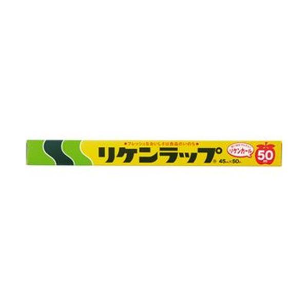 (まとめ)リケンファブロ 業務用リケンラップ 45cm×50m 1本【×50セット】