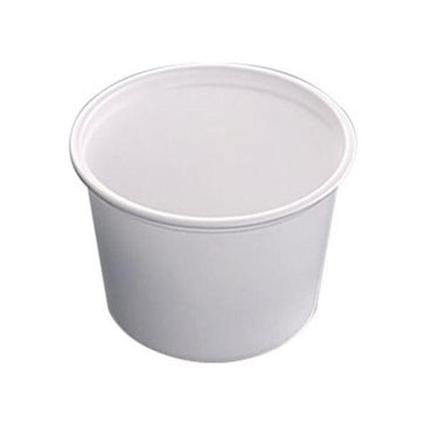 (まとめ)中央化学 CFカップ 85-180 身 1パック(100個)【×20セット】