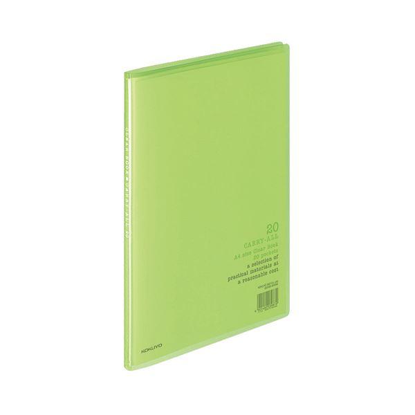 (まとめ)コクヨ クリヤーブック(キャリーオール)固定式 A4タテ 20ポケット 背幅11mm 黄緑 ラ-1LG 1セット(20冊)【×3セット】