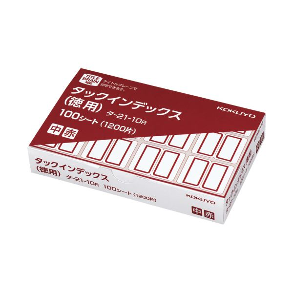 (まとめ) コクヨ タックインデックス 紙ラベル徳用 中 23×29mm 赤枠 タ-21-10R 1パック(1200片入:12片×100シート) 【×10セット】