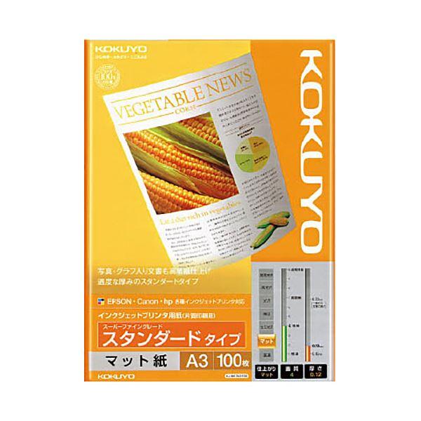(まとめ) コクヨ インクジェットプリンタ用紙スーパーファイングレード スタンダードタイプ A3 KJ-M17A3-100 1冊(100枚) 【×10セット】