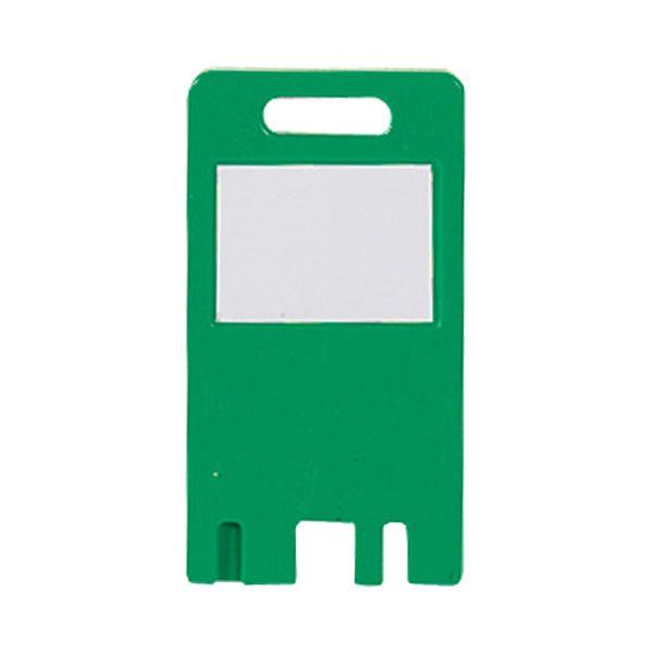 (まとめ) ライオン事務器 キートレーサー用カードキー 緑 CK-5 1パック(5枚) 【×30セット】