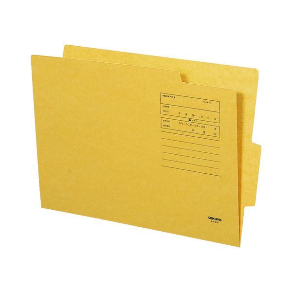 (まとめ)コクヨ オープン個別フォルダー A4A4-LIFN 1セット(50冊) 【×2セット】
