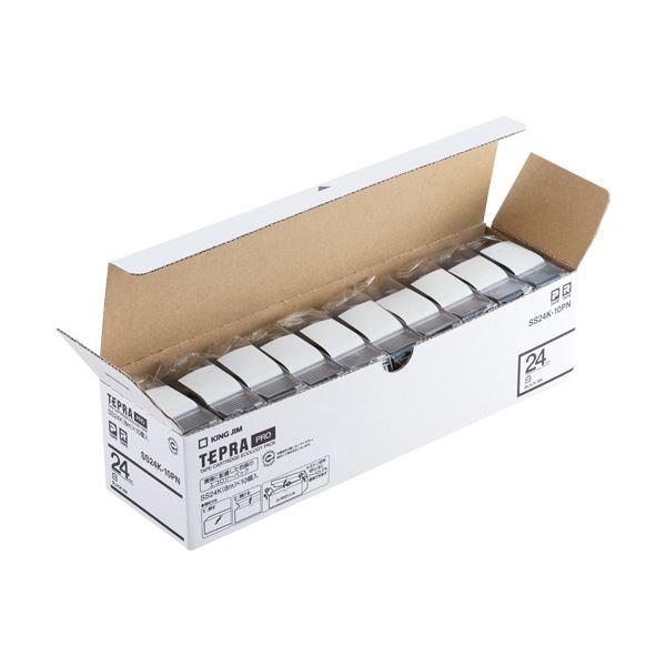 (まとめ)キングジム テプラ PROテープカートリッジ 24mm 白/黒文字 エコパック SS24K-10PN 1パック(10個)【×3セット】