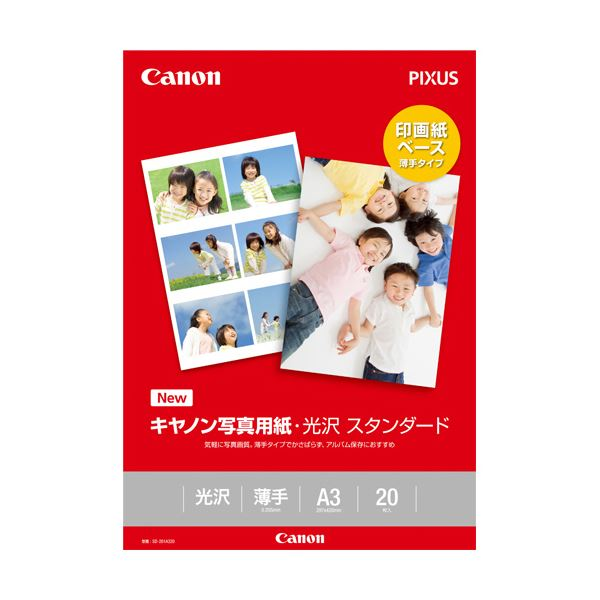 (まとめ) キヤノン 写真用紙・光沢 スタンダードSD-201A320 A3 0863C007 1冊(20枚) 【×5セット】