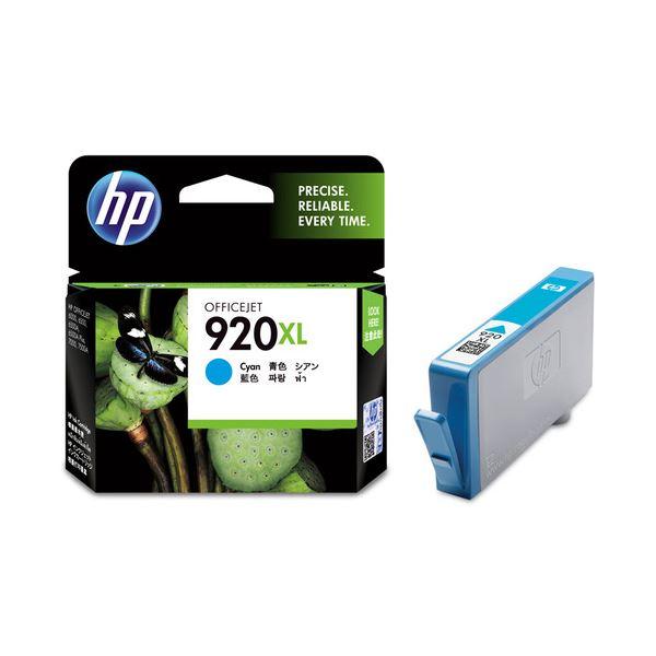 (まとめ) HP920XL インクカートリッジ シアン CD972AA 1個 【×10セット】