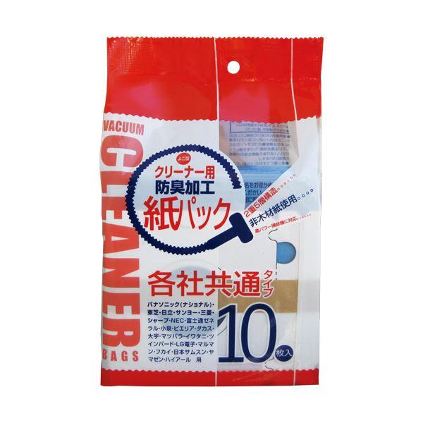 (まとめ) サンテックオプト そうじ機用紙パック 各社共通タイプ 防臭加工 STD-10K 1パック(10枚) 【×30セット】