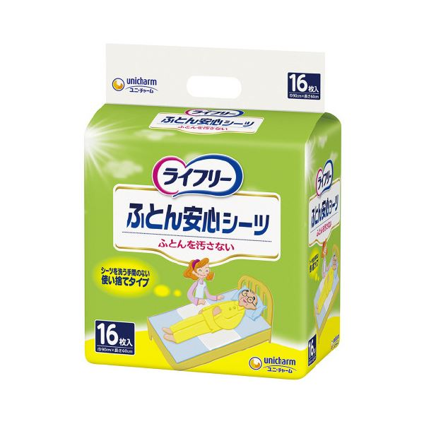 (まとめ)ライフリ-ふとん安心シーツ16枚【×2セット】