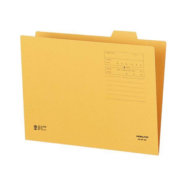 (まとめ)コクヨ 1/5カットフォルダー A4第4見出し A4-5F-4N 1セット(20冊)【×5セット】