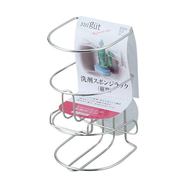 (まとめ)和平フレイズ SUIグート縦型洗剤スポンジラック SUI-6069 1個【×10セット】