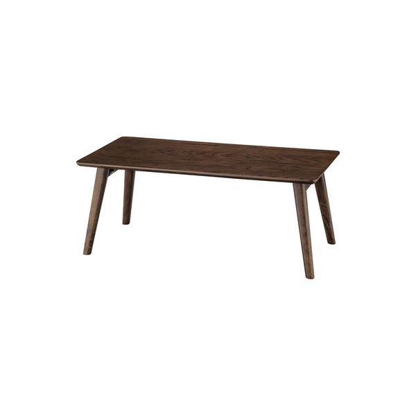 折りたたみテーブル/サイドテーブル 【ブラウン】 幅90cm×奥行45cm×高さ36cm 天然木 〔リビング ダイニング〕