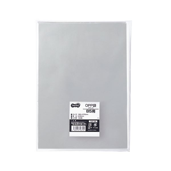 (まとめ) TANOSEE OPP袋 フラット B5用 195×270mm 1セット(500枚:100枚×5パック) 【×5セット】