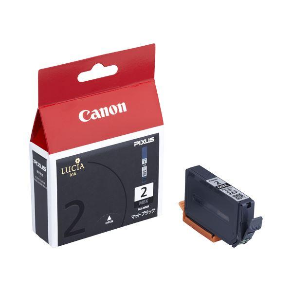 (まとめ) キヤノン Canon インクタンク PGI-2MBK マットブラック 1023B001 1個 【×10セット】