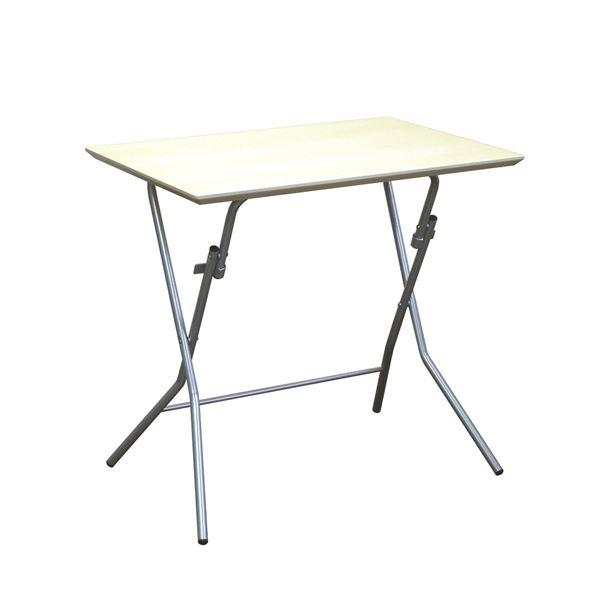 折りたたみテーブル 【幅75cm ナチュラル×シルバー】 日本製 木製 スチールパイプ 『スタンドタッチテーブル755』【代引不可】