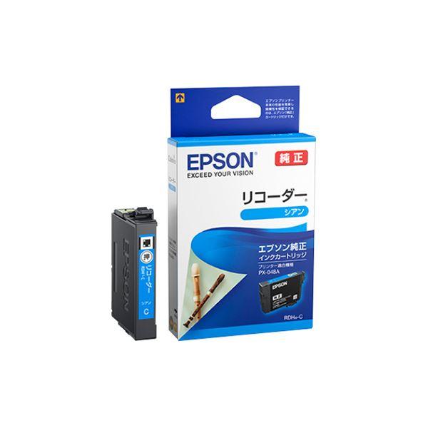 (まとめ) エプソン インクカートリッジ リコーダーシアン RDH-C 1個 【×10セット】