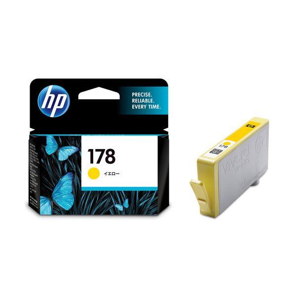 (まとめ) HP178 インクカートリッジ イエロー CB320HJ 1個 【×10セット】