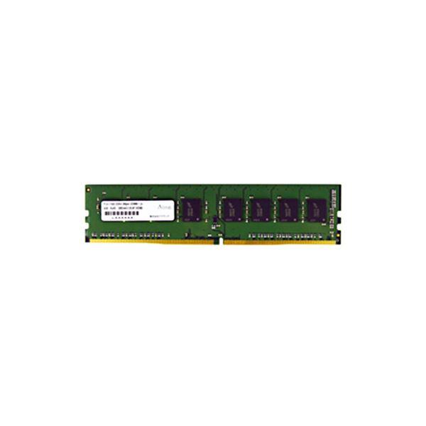 アドテック DDR4 2133MHzPC4-2133 288Pin UDIMM 8GB 省電力 ADS2133D-H8G 1枚