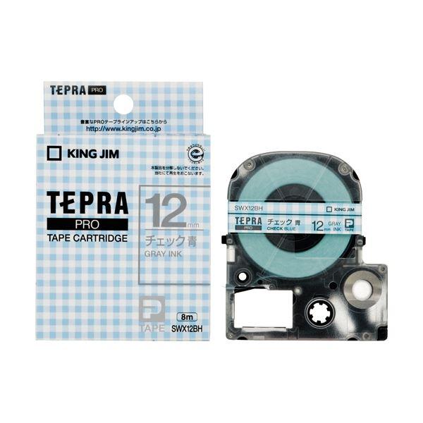 (まとめ) キングジム テプラ PROテープカートリッジ 模様ラベル 12mm チェック青/グレー文字 SWX12BH 1個 【×10セット】