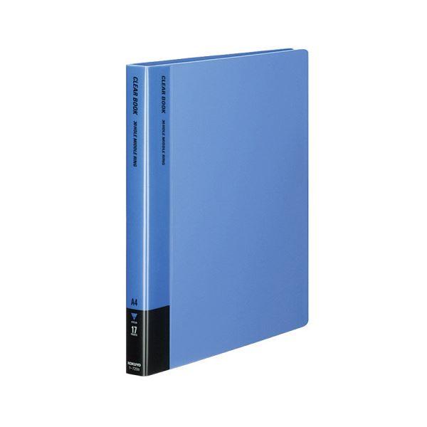 コクヨ クリヤーブック(替紙式)A4タテ 30穴 12ポケット付属 背幅27mm 青 ラ-720B 1セット(10冊)