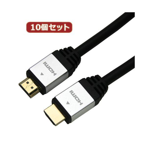 10個セット HORIC HDMIケーブル 2m シルバー HDM20-884SVX10