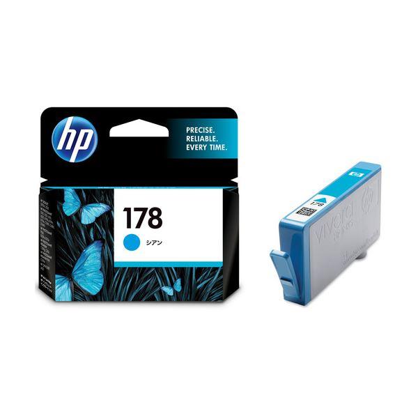 (まとめ) HP178 インクカートリッジ シアン CB318HJ 1個 【×10セット】