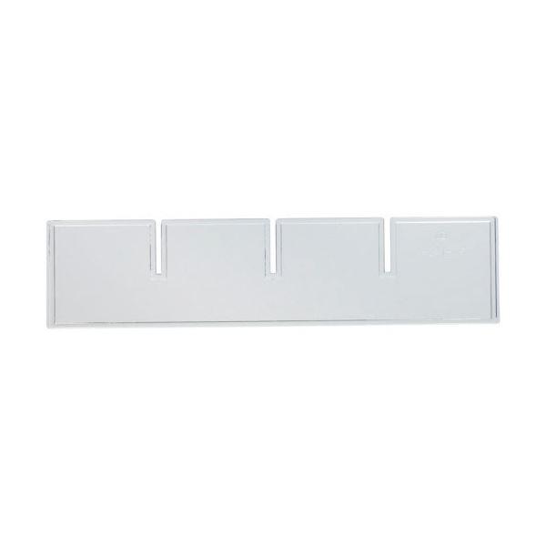 (まとめ) サカセ化学工業 ビジネスカセッタータテ仕切板 A4-241用 1枚 【×50セット】