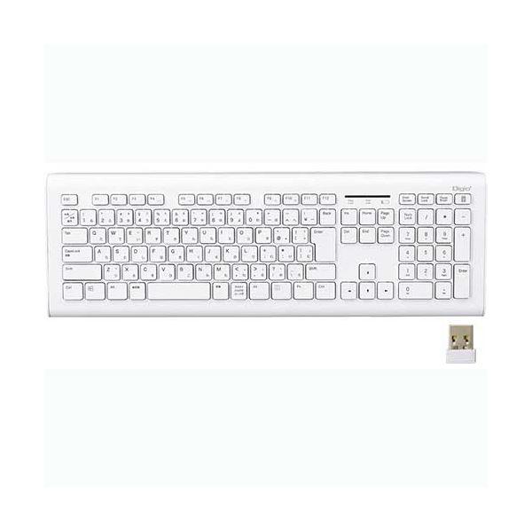 (まとめ)ナカバヤシ 無線静音キーボード ホワイトFKB-R245W 1台【×3セット】