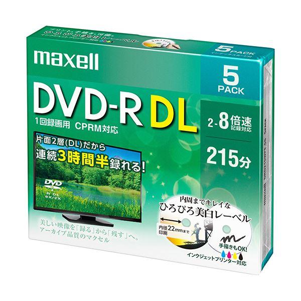 (まとめ) マクセル 録画用DVD-R DL215分 2-8倍速 ホワイトワイドプリンタブル 5mmスリムケース DRD215WPE.5S1パック(5枚) 【×5セット】