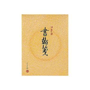 (まとめ) コクヨ 書翰箋 色紙判 縦罫15行上質紙 30枚 ヒ-31 1セット(20冊) 【×10セット】