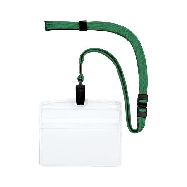 (まとめ) オープン工業 吊り下げ名札 クリップ式 ヨコ特大 1枚 緑【×50セット】