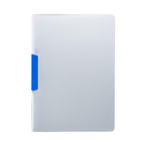 (まとめ) TANOSEE スライドクリップファイルA4タテ 青 1冊 【×100セット】