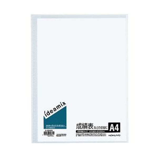 (まとめ)コクヨ クリヤーブック(ideamix)固定式・サイドスロー A4タテ 5ポケット 背幅3mm ラ-DEAS5 1セット(10冊)【×5セット】