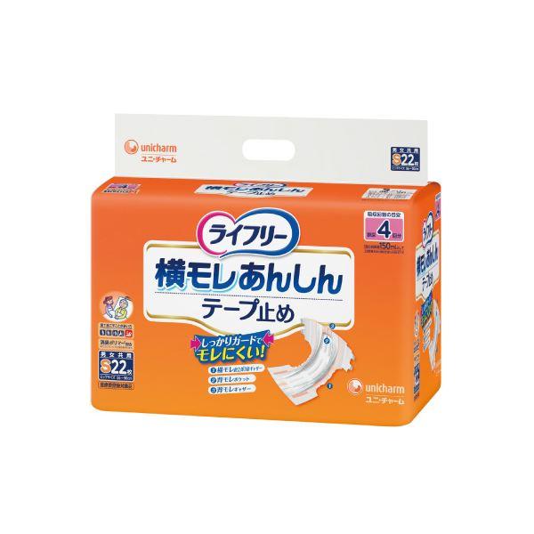 (まとめ)ユニ・チャーム ライフリー横モレ安心テープ止めS22枚【×3セット】
